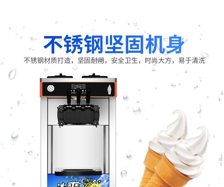 冰淇淋_06.jpg