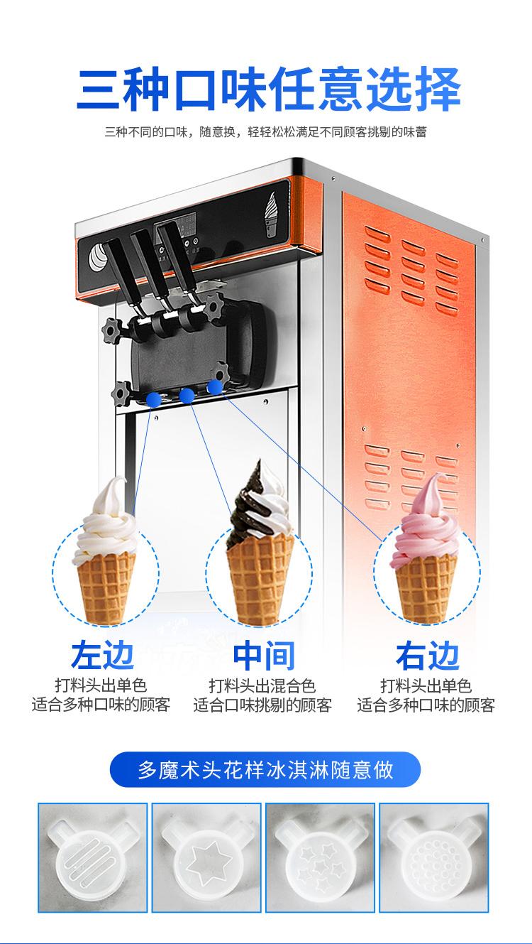 冰淇淋_16.jpg